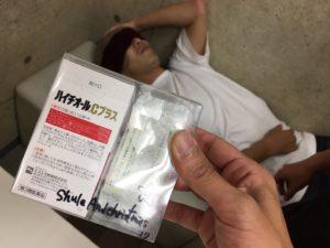 2016106_8094