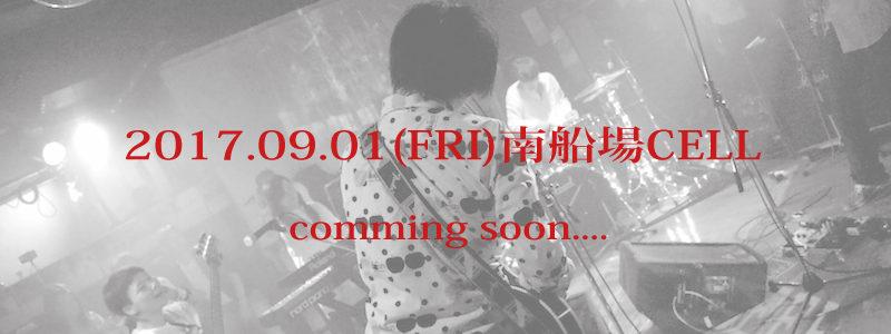 -new single-【orange】-release Party!!開催決定!!