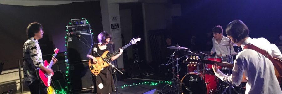 2017年11月17日(金)ライブレポ