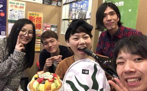 ベース正月の誕生日サプライズ!!