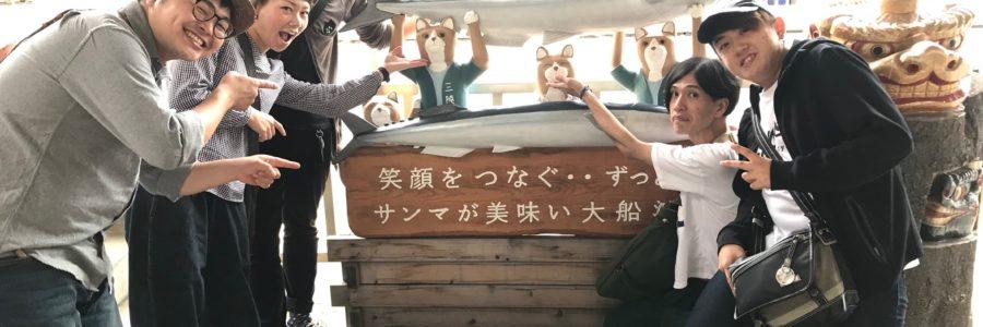東北観光〜南三陸鉄道の巻