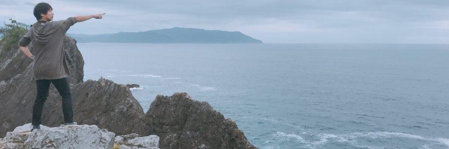 東北観光〜碁石海岸の巻:3日目